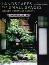 Landscapes for Small Spaces | other / books | About-