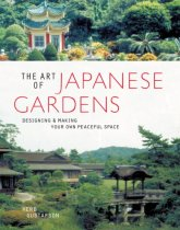 The art of japanese gardens about for Make your own japanese garden